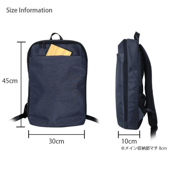 リュック ビジネスリュック バックパック メンズ 薄型 薄い スリム パソコン Smart Traveler スマートトラベラー|joysgarden|05
