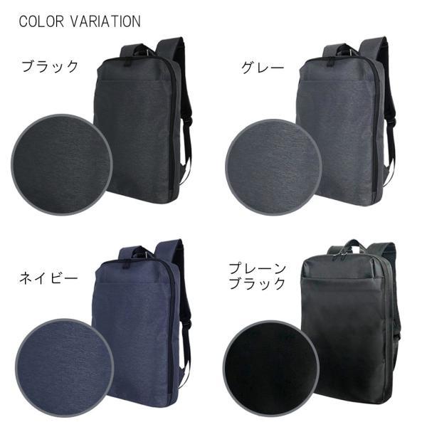 リュック ビジネスリュック バックパック メンズ 薄型 薄い スリム パソコン Smart Traveler スマートトラベラー|joysgarden|06