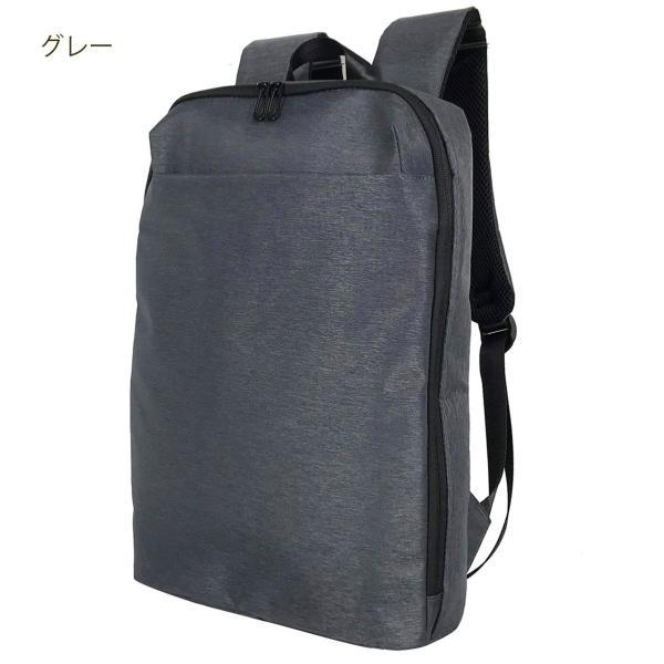 リュック ビジネスリュック バックパック メンズ 薄型 薄い スリム パソコン Smart Traveler スマートトラベラー|joysgarden|08