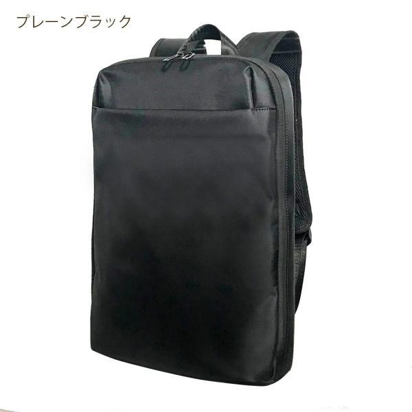 リュック ビジネスリュック バックパック メンズ 薄型 薄い スリム パソコン Smart Traveler スマートトラベラー|joysgarden|10
