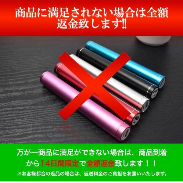モバイルバッテリー 大容量 軽量 スマホ 充電器 5200mAh iPhone7 iPhone7 Plus iPhone6s iPhone6s Plus アイフォン アンドロイド スマートフォン|joyshop|04
