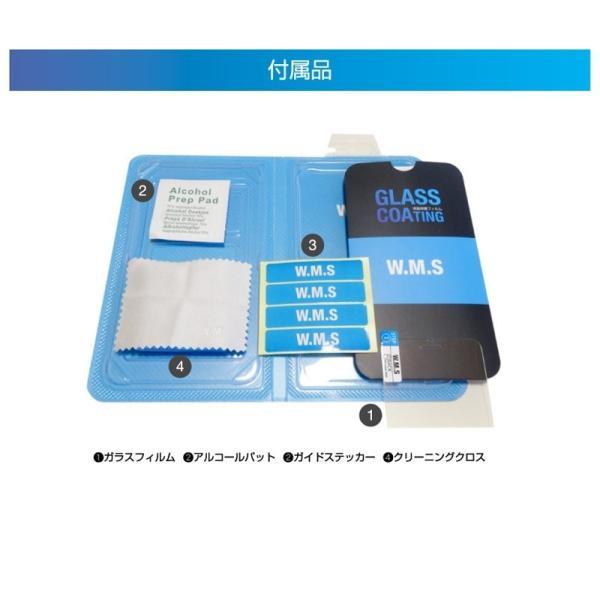 iPhone 保護フィルム ガラスフィルム iPhoneX/XS/XSMax/XR iPhone8/8Plus iPhone 7/7Plus iPhone 6/6s iPhone 6Plus/6sPlus/SE/5S/5C 強度9H日本製ガラス仕様|joyshop|15