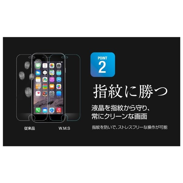 iPhone 保護フィルム ガラスフィルム iPhoneX/XS/XSMax/XR iPhone8/8Plus iPhone 7/7Plus iPhone 6/6s iPhone 6Plus/6sPlus/SE/5S/5C 強度9H日本製ガラス仕様|joyshop|07