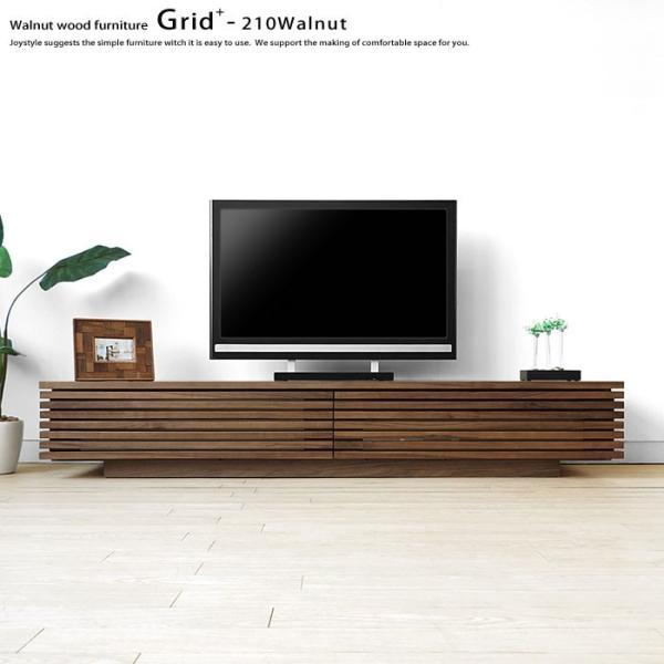 RoomClip商品情報 - JOYSTYLE限定モデル 幅210cm 国産 日本製 ウォールナット材 テレビ台 ローボード GRID+210WN