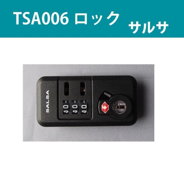 サルサTSA006ロック 1個 リモワ純正部品
