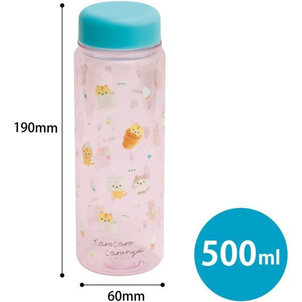 サンエックス ころころコロニャ ウォーターボトル 500ml KY67401|jp-stores|02