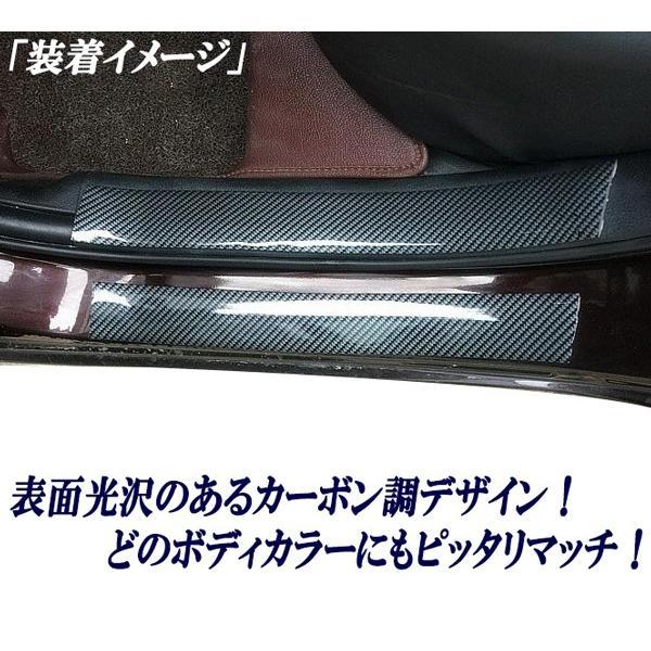 汎用カーボンモール 長さ1.5m 幅10cmタイプ バンパーガード&ドアモール&ステップモールなどに!かんたんドレスアップ|jparts|02