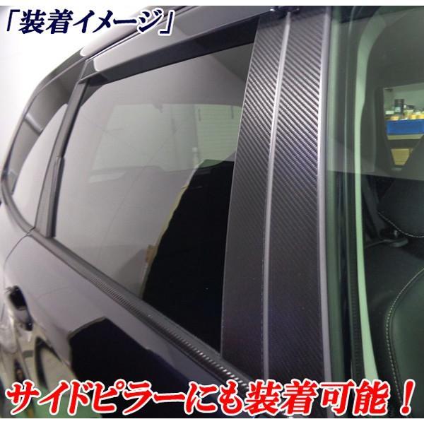 汎用 光沢 カーボン モール 長さ2M  幅10cm タイプ バンパーガード ドアモール ステップモール|jparts|02