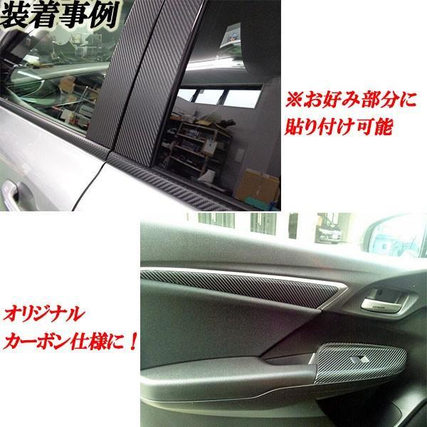 汎用 光沢 カーボン モール 長さ2M  幅10cm タイプ バンパーガード ドアモール ステップモール|jparts|03
