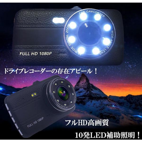 4インチ ドライブレコーダー バックカメラ付属 SDカード&作動中ステッカー付き 10発LED 夜間撮影最適 動体検知 Gセンサー jparts 02
