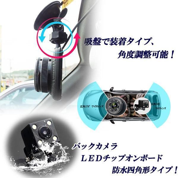 4インチ ドライブレコーダー バックカメラ付属 SDカード&作動中ステッカー付き 10発LED 夜間撮影最適 動体検知 Gセンサー jparts 04