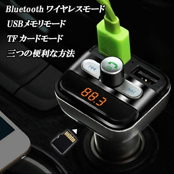 ブルートゥース4.0 FMトランスミッター シガーソケット式  車内で音楽  充電可(12V/24V対応) 2ポートUSB|jparts|02