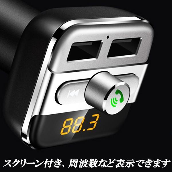 ブルートゥース4.0 FMトランスミッター シガーソケット式  車内で音楽  充電可(12V/24V対応) 2ポートUSB|jparts|03