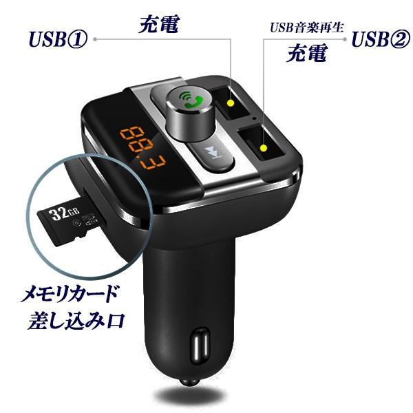 ブルートゥース4.0 FMトランスミッター シガーソケット式  車内で音楽  充電可(12V/24V対応) 2ポートUSB|jparts|04
