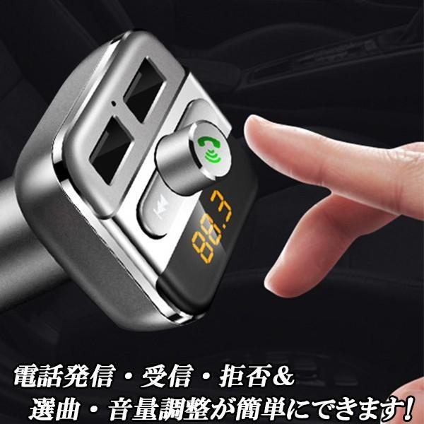 ブルートゥース4.0 FMトランスミッター シガーソケット式  車内で音楽  充電可(12V/24V対応) 2ポートUSB|jparts|05
