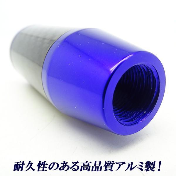汎用 シフトノブ 円柱型 光沢カーボン&ブルー  ATオートマ&MTマニュアル 89mm ショートタイプ! jparts 05