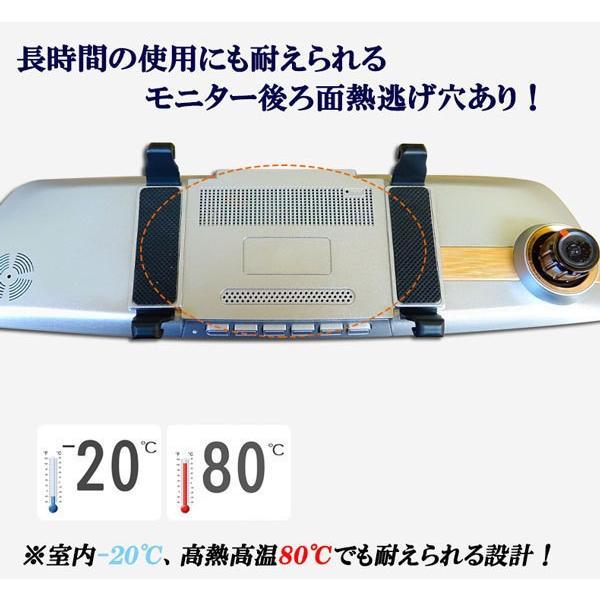 7インチ ワイドモニター ミラー型 ドライブレコーダー タッチパネル式 バックカメラ付き 駐車場監視 メモリーカード ステッカー付き jparts 05