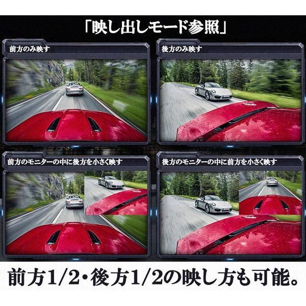 7インチ ワイドモニター ミラー型 ドライブレコーダー タッチパネル式 バックカメラ付き 駐車場監視 メモリーカード ステッカー付き jparts 08