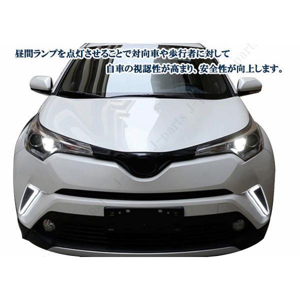 トヨタ CH-R CHR ZYX10 NGX50系 ウィンカー連動 ホワイト&アンバーオレンジ チューブタイプLEDデイライト!|jparts|04