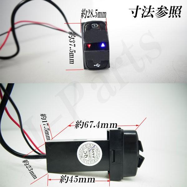 三菱 USB 2ポート 青&赤色 ブルー発光 カーチャージャー 携帯 スマホ充電 アイパッド jparts 03