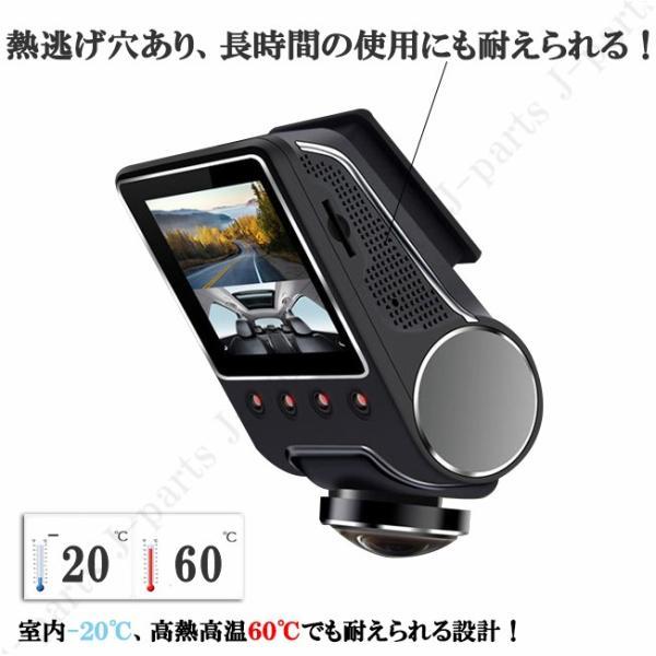 360度録画 ドライブレコーダー 360° パノラマ 360度撮影 コンパクト小型 12V/24V 1080PフルHD SDカード&ステッカー付 あおり運転防止 説明書付き|jparts|03