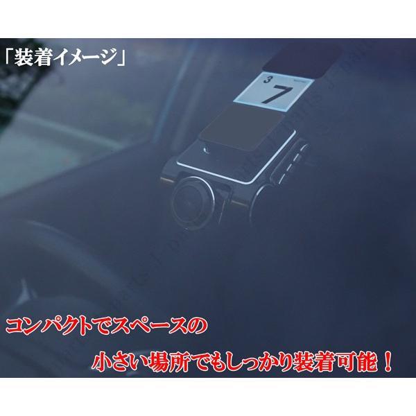 360度録画 ドライブレコーダー 360° パノラマ 360度撮影 コンパクト小型 12V/24V 1080PフルHD SDカード&ステッカー付 あおり運転防止 説明書付き|jparts|05