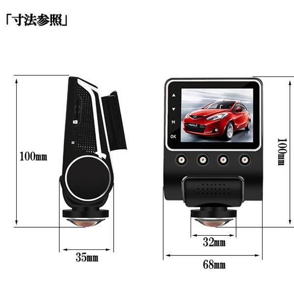 360度録画 ドライブレコーダー 360° パノラマ 360度撮影 コンパクト小型 12V/24V 1080PフルHD SDカード&ステッカー付 あおり運転防止 説明書付き|jparts|08