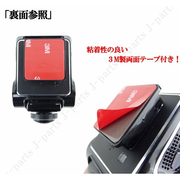 360度録画 ドライブレコーダー 360° パノラマ 360度撮影 コンパクト小型 12V/24V 1080PフルHD SDカード&ステッカー付 あおり運転防止 説明書付き|jparts|09