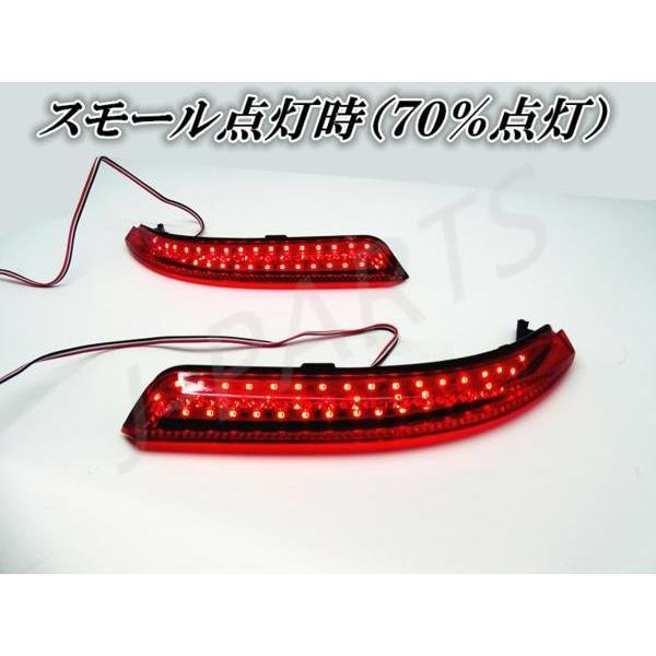 日産 セレナ C26系専用設計!リアLED高輝度 リフレクター ブレーキ&スモール連動!60発LED|jparts|02