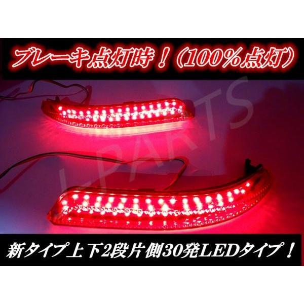 日産 セレナ C26系専用設計!リアLED高輝度 リフレクター ブレーキ&スモール連動!60発LED|jparts|03