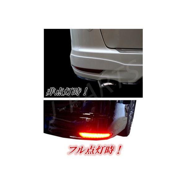 日産 セレナ C26系専用設計!リアLED高輝度 リフレクター ブレーキ&スモール連動!60発LED|jparts|04