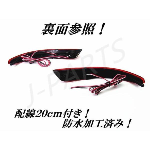 日産 セレナ C26系専用設計!リアLED高輝度 リフレクター ブレーキ&スモール連動!60発LED|jparts|06