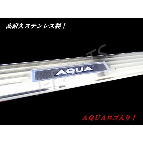 送料無料 トヨタアクア(NHP10系)ドア ステンレス製スカッフプレート 白色LEDタイプ jparts 02