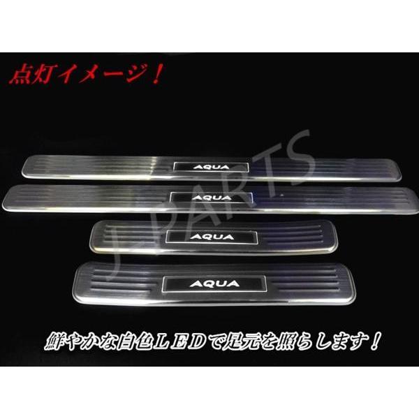 送料無料 トヨタアクア(NHP10系)ドア ステンレス製スカッフプレート 白色LEDタイプ jparts 04
