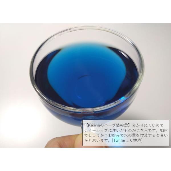 ハーブティー リーフ 茶葉 ノンカフェイン バタフライピー 10g ButterflyPea 蝶豆 チョウマメ|jpkelena|05