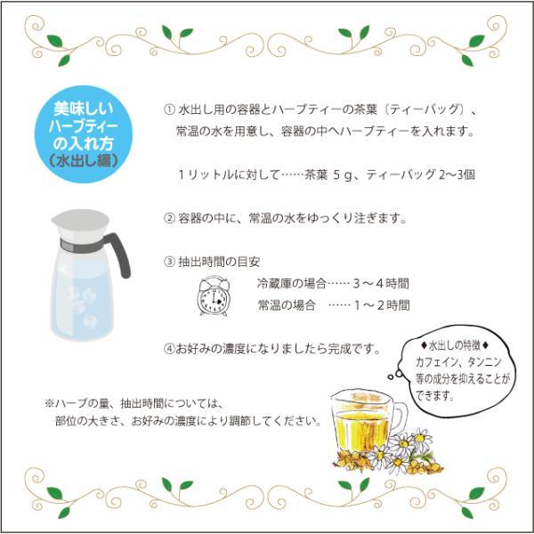 ハーブティー リーフ 茶葉 ノンカフェイン バタフライピー 10g ButterflyPea 蝶豆 チョウマメ|jpkelena|08