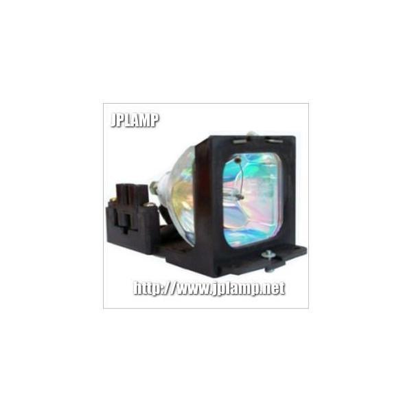 EMP-S1H エプソンプロジェクター用汎用交換ランプ 在庫納期1〜2営業日・通常納期1週間〜