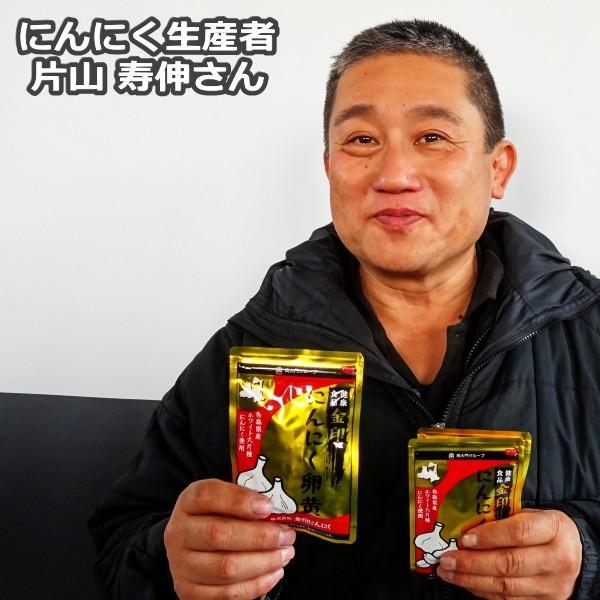 【送料無料】青森県産ホワイト六片種にんにく使用「金印にんにく卵黄」(国産)3袋入-TSUGARU RINGO STATION- jpn-apple-fan 02