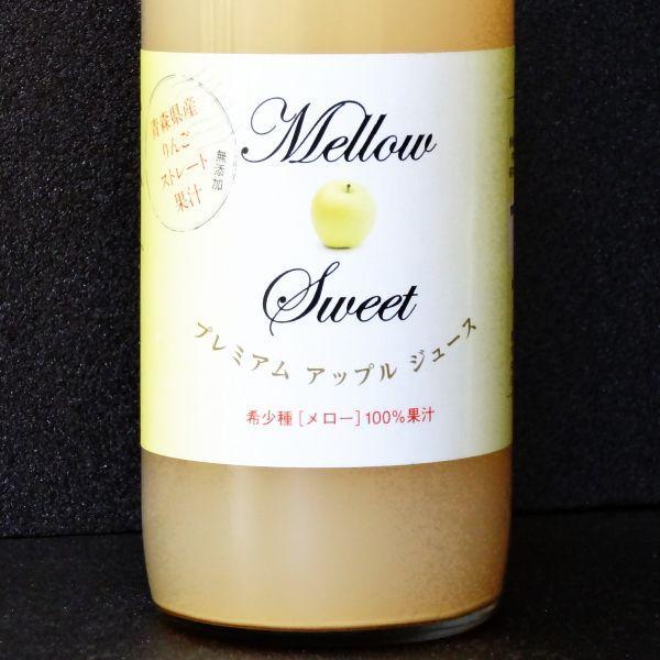 青森県産りんご稀少品種「メロー」100%プレミアムアップルジュース(無添加)1本入-TSUGARU RINGO STATION-|jpn-apple-fan|02