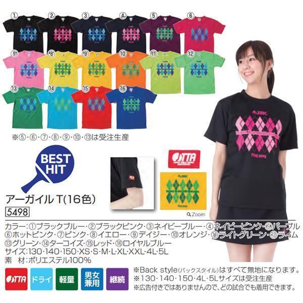 ジュウイック Tシャツ 卓球ウエア アーガイルTシャツ 男女兼用 ブラック×ブルー 5498-BB <2019>|jpn-sports