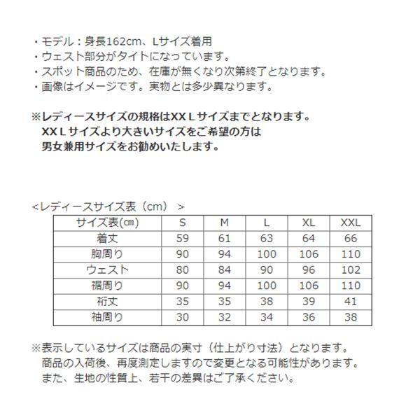 ジュウイック 卓球 ユニフォーム 卓球ウエア カモフラスター レディース ブルー 5555-BL <2019> jpn-sports 04