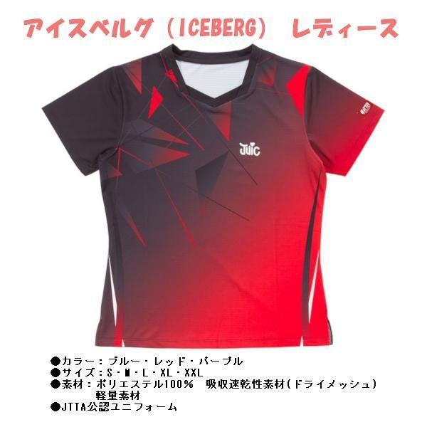 ジュウイック 卓球 ユニフォーム 卓球ウエア アイスベルグ レディース レッド 5584-RE <2019NEW>|jpn-sports