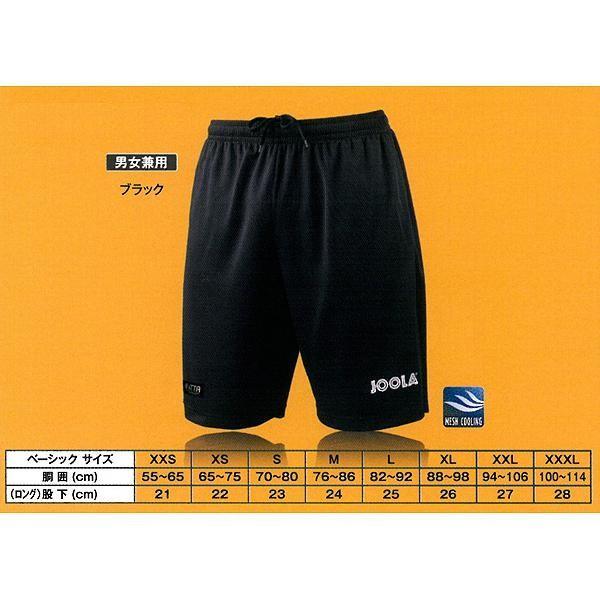 Bekleidung Weitere Ballsportarten Joola Shorts Basic Long