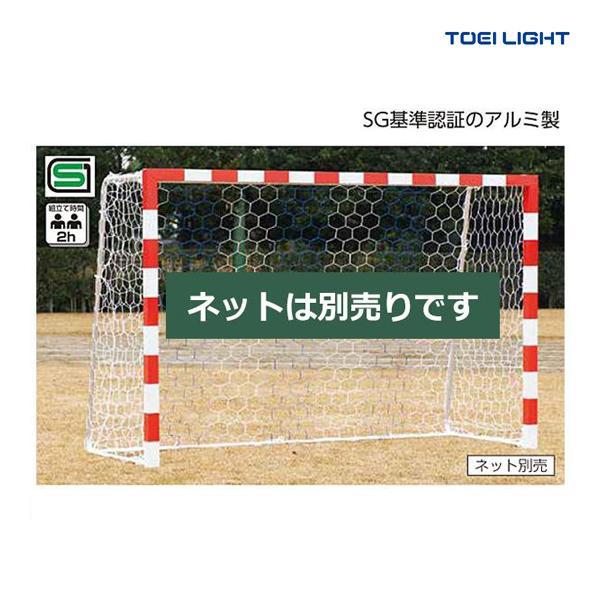 開封・組立・設置不可 トーエイライト ハンドボール アルミハンドゴールSG300 B-3334 <2021CON>