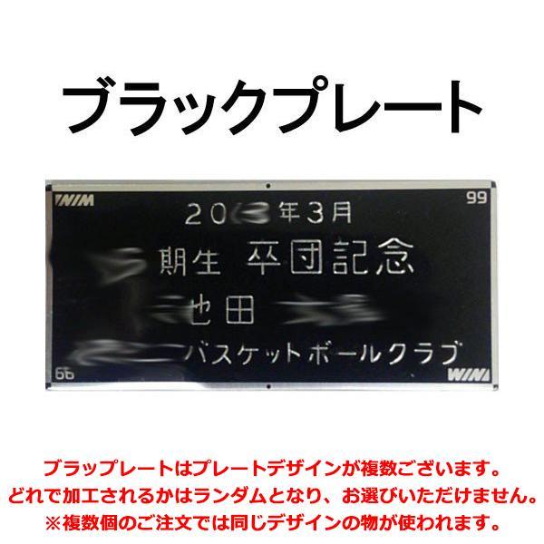 モルテン バスケットボール サインボール 天然皮革 B2C501 記念品 卒業記念品(MNBBの代品)<2019NEW>|jpn-sports|04