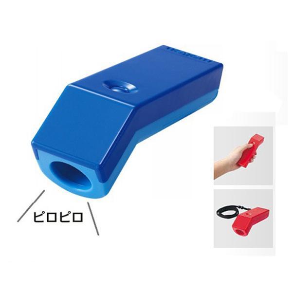 モルテン 電子ホイッスル 授業向け 電子ホイッスル 青 RA0010-B <2021CON>