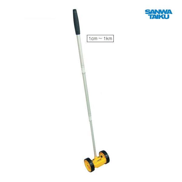 三和体育 ウォーキングメジャー TM-04D S-8153 <2021CON>