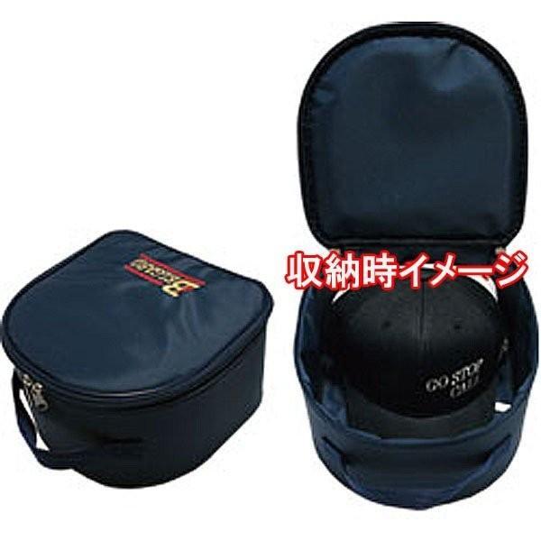 <在庫有り>ベルガード 帽子ケース 紺 UC150-NY <2018> jpn-sports