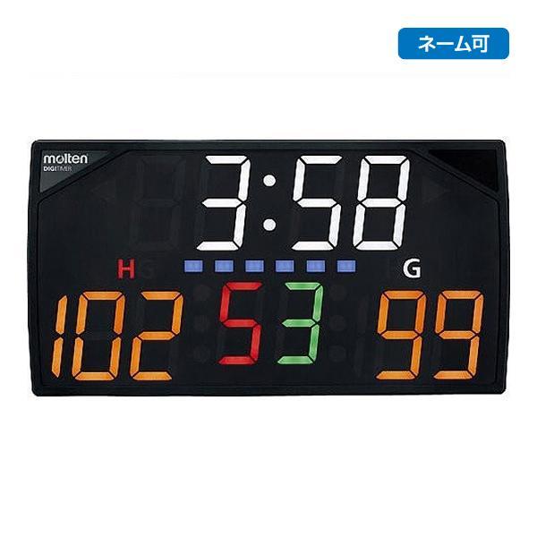 モルテン バスケットボール カウンター デジタイマ110X UX0110 <2019CON>|jpn-sports