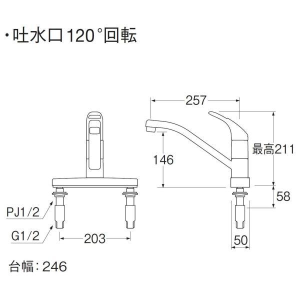 SANEI 【キッチン用混合栓】 シングル台付混合栓 K676V|jpowerclub|02